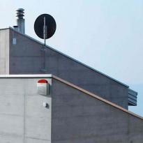 Наблюдение за зданиями и личная защита