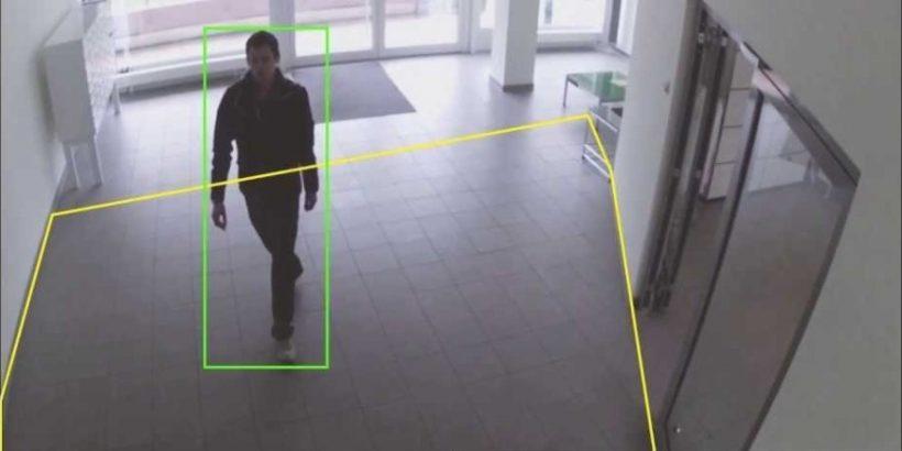 видеокамера детектор движения