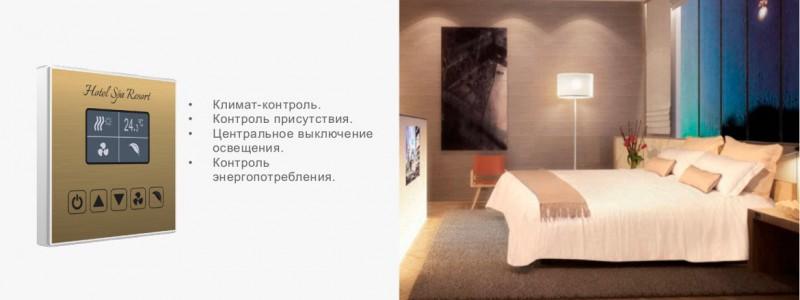 slide_tmdo-800x300