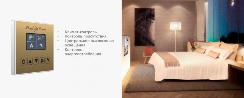 slide_tmdo-820x329